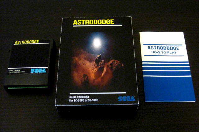 Astrododge SG-1000 / SC-3000 packaging