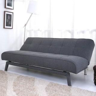 Do you need a new sofa?