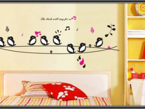 Wall Decal For The Easy Designing Home Ware Items Home Decor Ideas