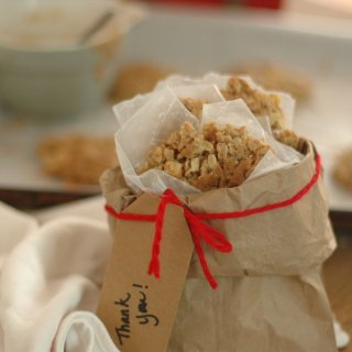 Gratitude and Glazed Apple Oatmeal Cookies Recipe