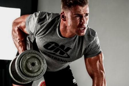 Como ganhar motivação para treinar - academia - musculação - treino