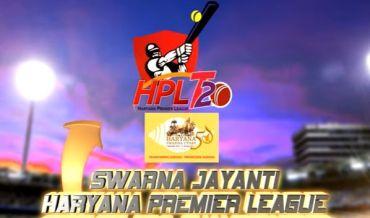 Haryana Premier League, 2017 Schedule & Results