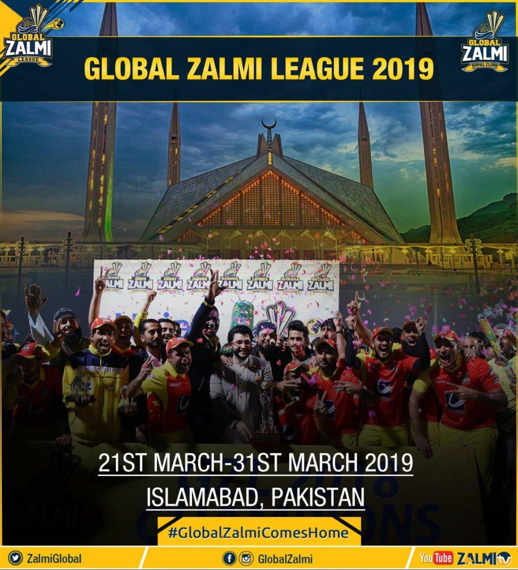 Global Zalmi League III will be played in Pakistan