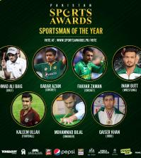 Pakistan Sports Awards nominations are out