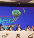 BPL T20 2019 Player Draft held on Sunday
