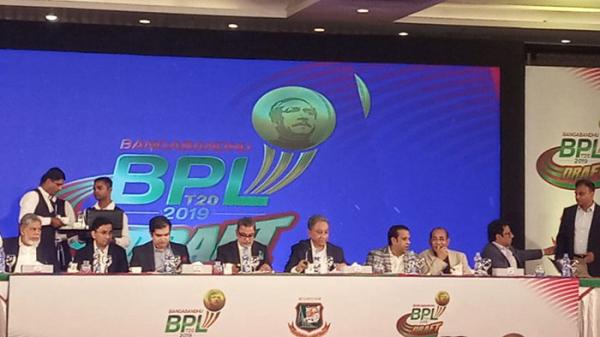 BPL T20 2019 Player Draft held on Sunday