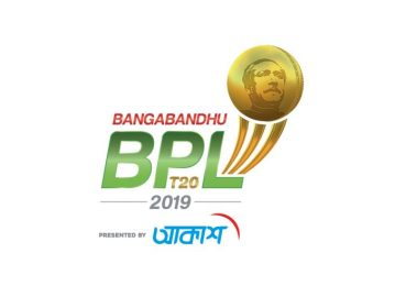 Bangladesh Premier League 2019-20 Fixtures and Results