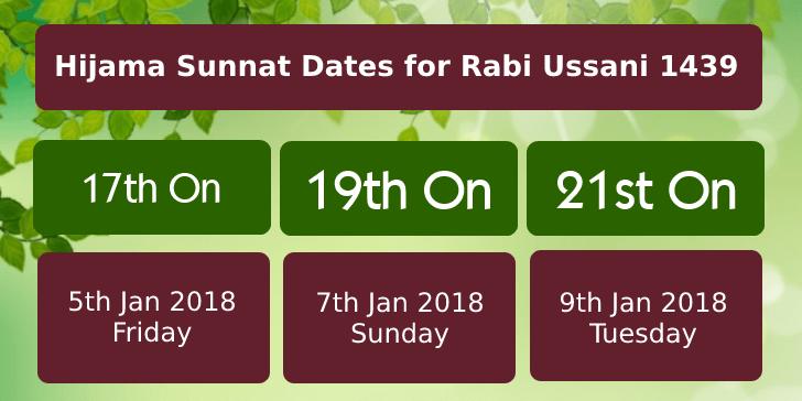 Rabi Ussani 1439 - Jan 2018