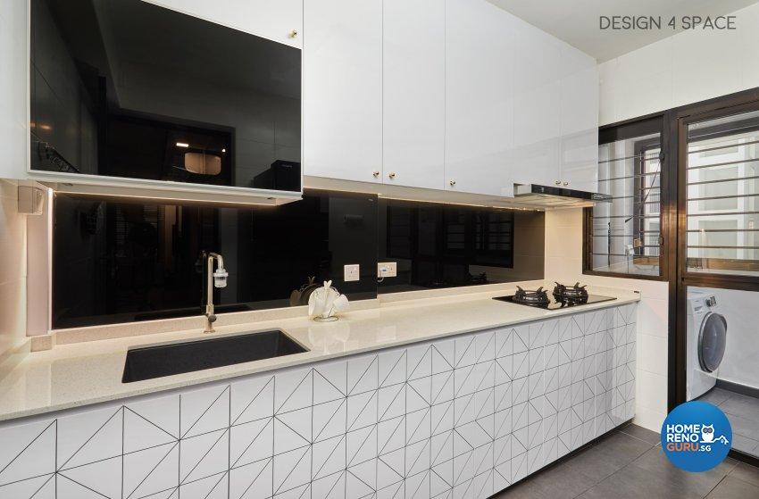 B And Q Kitchen Design App