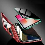 Phone Case Anti-peep Magnetic Protective Shell