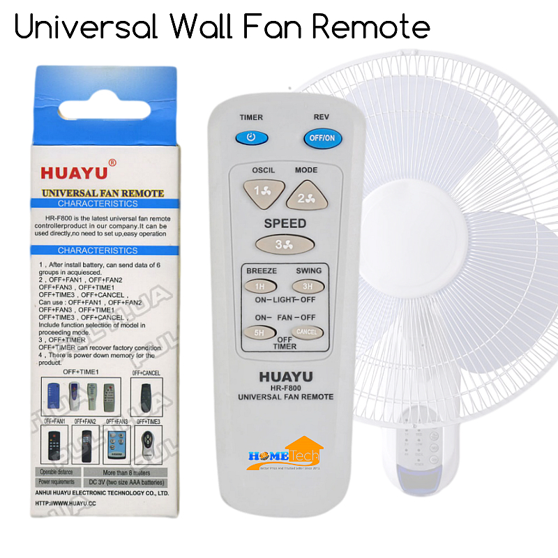 Huayu Universal Wall Fan Ceiling Remote Control Replacement