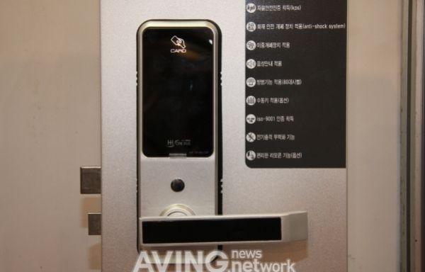 Digital Door Lock H-1500