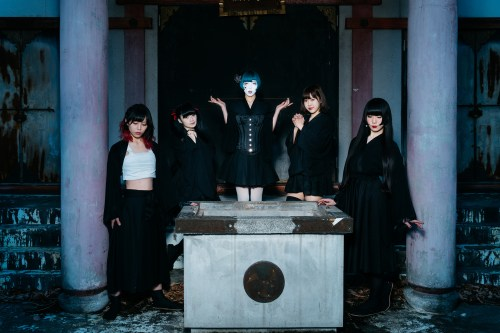 Japanese black metal darkwave idol group Necronomidol