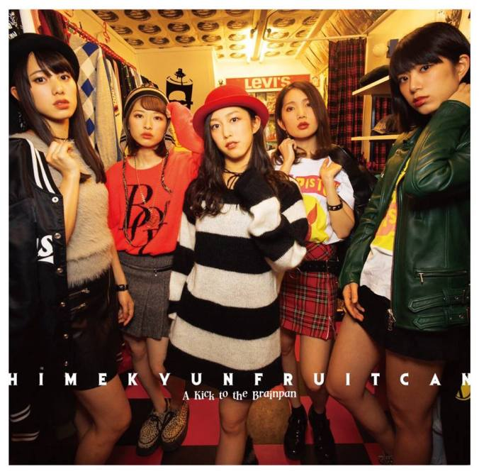 Idol rock group Himekyun Fruit Can on the cover of their A Kick to the Brainpan album