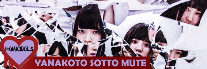 Banner for Japanese alt-rock idol group Yanakoto Sotto Mute