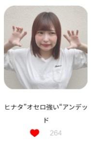 Hinata from WACKchin