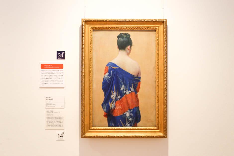 { 箱根・神奈川 } Pola Museum of Art, Modern Beauty Exhibition ( ポーラ美術館 モダンビューティー展 )