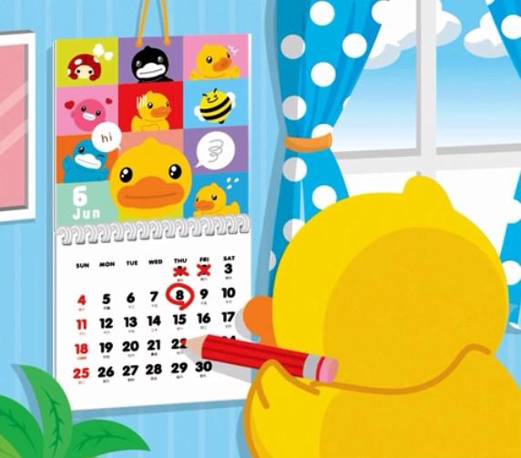 pato calendario