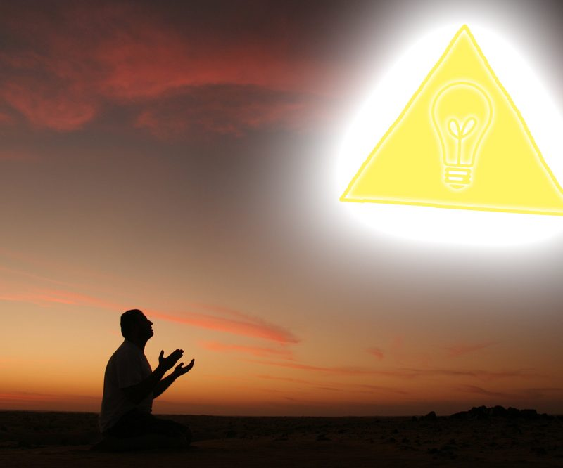Innovación, el nuevo espiritualismo