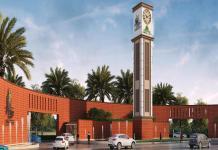 Prestige Jindal City Main Entrance