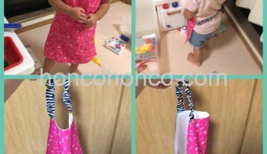 子供用エプロンの簡単な作り方(2~3歳用)。自分で着れるゴムタイプ。