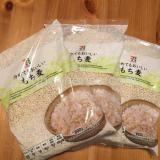 もち麦で便秘解消&ダイエット!セブンプレミアムで購入が1番安い。