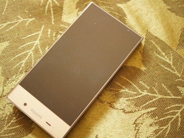 View of Sharp AQUOS Crystal