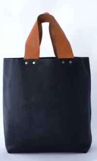 *Limited Edition* Ethical Leather Tote In Caramel And Black