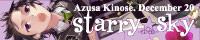 【Starry☆Sky 応援中!】