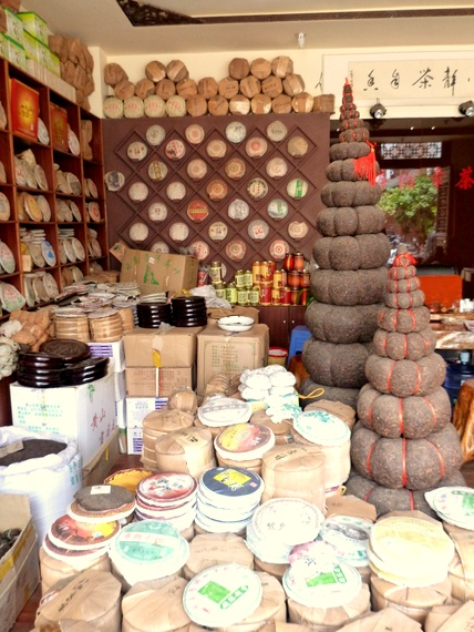 china tea shop
