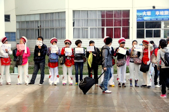 Tour groups in China