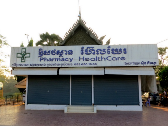 temple turned pharmacy