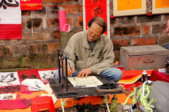 Han Chinese/Vietnamese Calligraphy