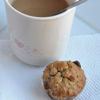 Eggless Banana Chocolate Chip Muffins (LITE & 112 Calories)