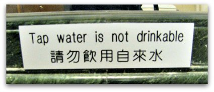 Tap water is not drinkable sign at hotel