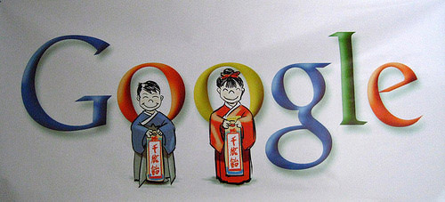 Google Japão