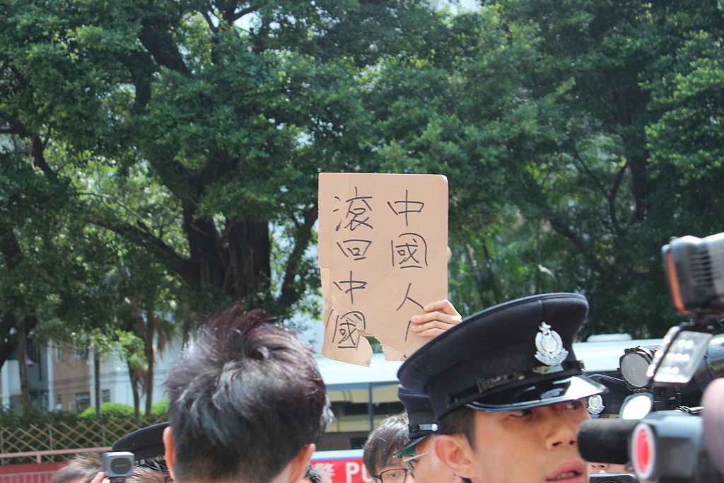 protest sign sheung shui