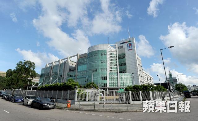 Next Media Headquarters