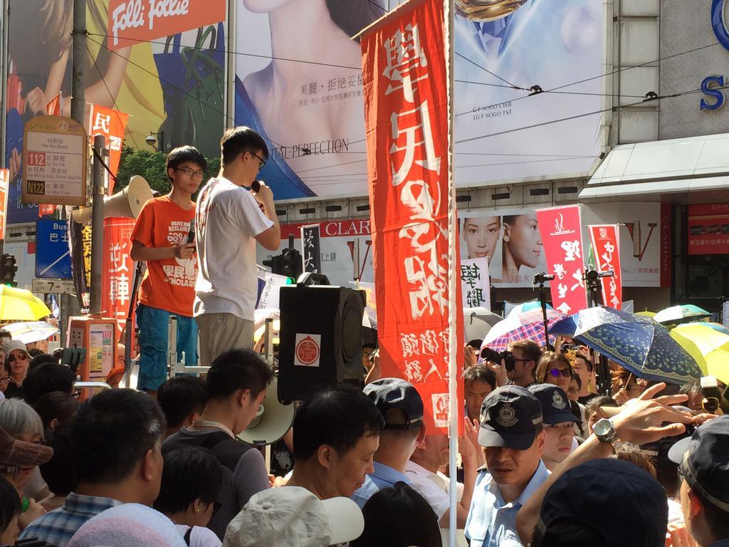 Scholarism activist shouted slogans