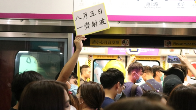 August 5 MTR disruption protest