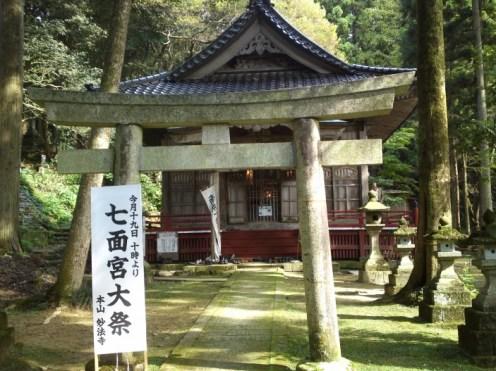 p_2010_10_01b