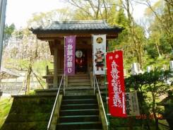 p_nobuakikou2015_010