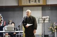 p_saburoukou2014_32