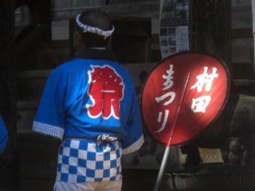 p_shikinoyama1108_11b