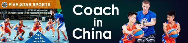 Basketball Coaching Jobs – Hoop Coach
