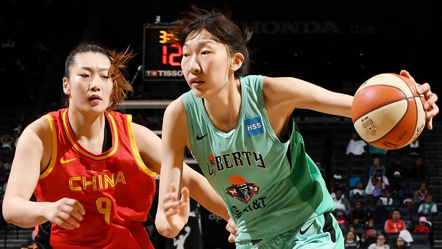 New York Liberty Rookie Han Xu's WNBA Debut Viewed By