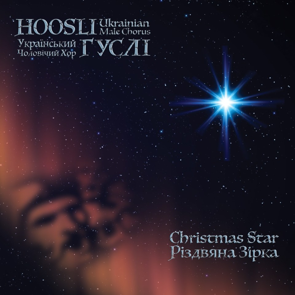 Hoosli - Christmas Star