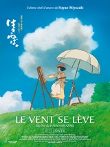 le-vent-se-leve Les meilleurs films de l'année 2014 pour la presse
