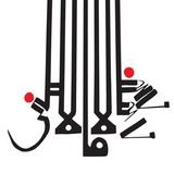 lese-majesty-1 Les Tops albums 2014 de la presse, des blogs & webzines