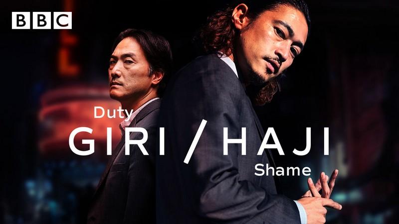 Giri/Haji saison 1 (BBC / Netflix, 2020) - Hop Blog